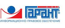 Гарант-Томск