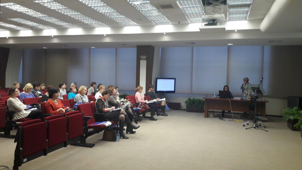 Гости семинара 13 декабря 2016